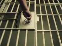 Noul Cod Penal a intrat in vigoare