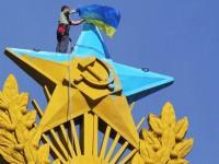 ucrainean steaua lui lenin